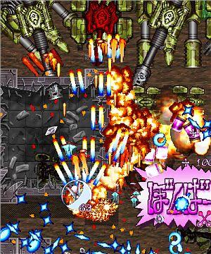 http://artesneit.halfmoon.jp/fortuna/yakouga4/sc10.jpg